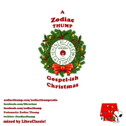 Christmas_2014_2